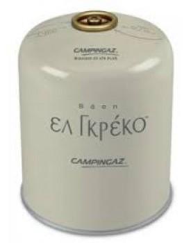 ΦΙΑΛΗ ΥΓΡΑΕΡΙΟΥ 450 ΓΡ ELGRECO
